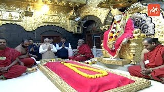 PM Modi Offers Special Prayers to Shirdi Sai Baba | Shirdi Sai Baba Centenary Celebrations