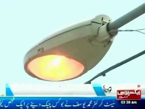 Street lights of Multan remian open in day times wasting energy