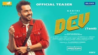 Dev [Tamil] - Official Teaser