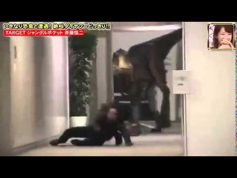 unbelievable hidden Camera in Japan man was trapped by a dinosaur!! HDرعب كاميرا خفيه ديناصور