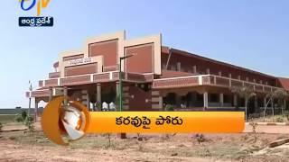 Andhra Pradesh 20th April 2017 7:30 AM ETV 360 News Headlines