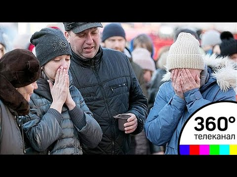 Опубликован список опознанных при пожаре в Кемерове