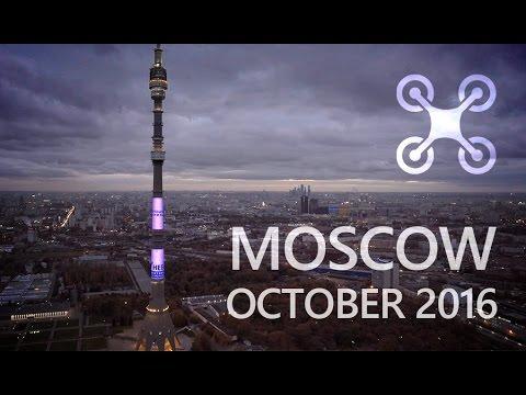 Moscow in october, Aerial // Москва в октябре, Аэросъемка // DJI Phantom 4 // 4K