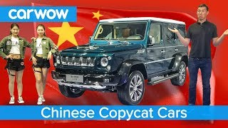 'FAKE' AMG G63 - and all the other knock-off Chinese copycat cars at the Shanghai Auto Show 2019