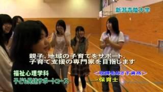 0662_【banana】13新潟青陵大学