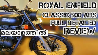 Royal Enfield Classic 500 ABS Stealth Black Full Review in Malayalam