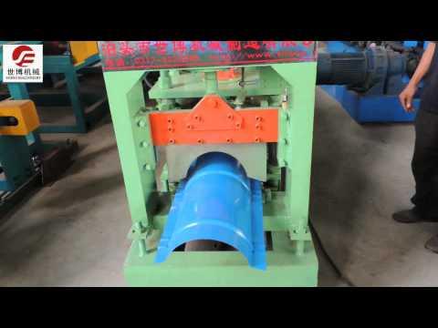 Ridge cap roll forming machine 312 220 new