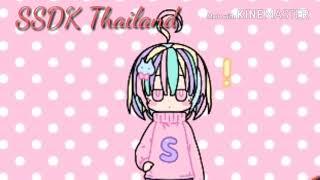 [ Finnique., FrozSloth,Kona ] Kami no Manimani (Thai Ver ) SSDK Thailand