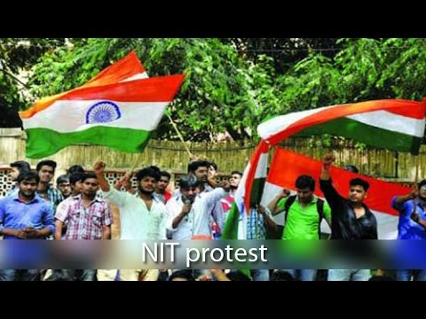 NSUI joins outstation NIT students in protest : NewspointTV