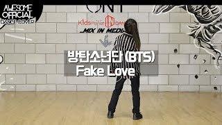 나하은 (Na Haeun) - 방탄소년단 (BTS) - Fake Love 댄스커버