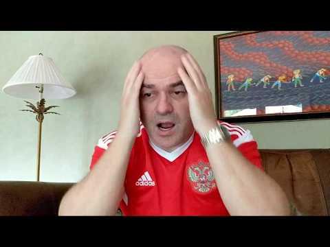 Футбол Уругвай 3-0 Россия Скучный стрим АК из США