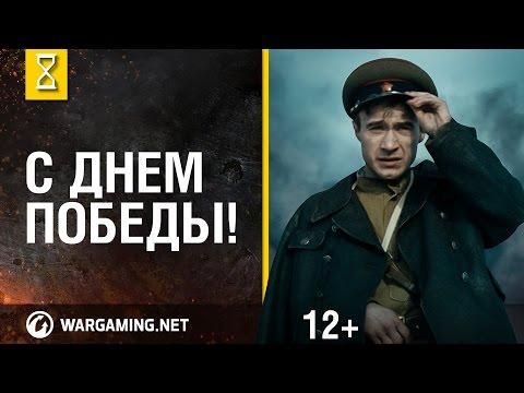 """Алексей Назаров в ролике: """"Синяя птица. С Днем Победы!"""""""
