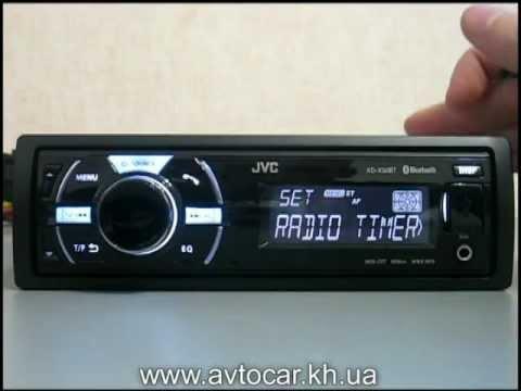 автомагнитолы JVC KD-X50BT