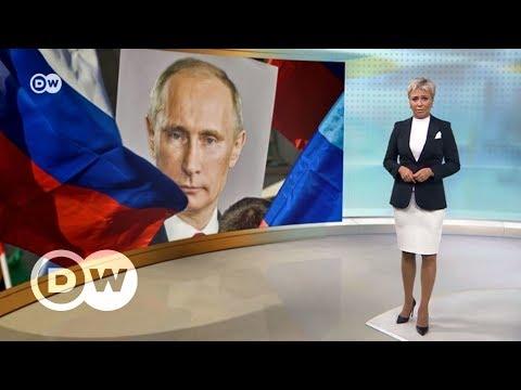 Путин 4.0 - немецкие кремленологи не ждут ничего хорошего - DW Новости (04.05.2018)