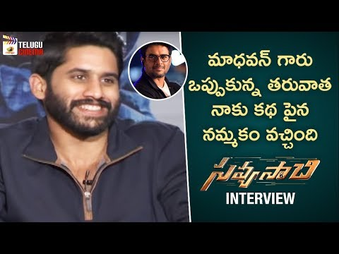 Naga Chaitanya about Madhavan Key Role in Savyasachi | Savyasachi Interview | Chandoo Mondeti