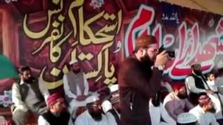 Maulana Ahmed Ludhianvi Full Speech | Shuda-e-Islam Islamabad Conference 2016