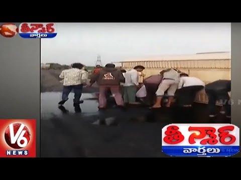 Petrol Tanker Overturns In Karnataka, People Rush To Collect Fuel | Teenmaar News
