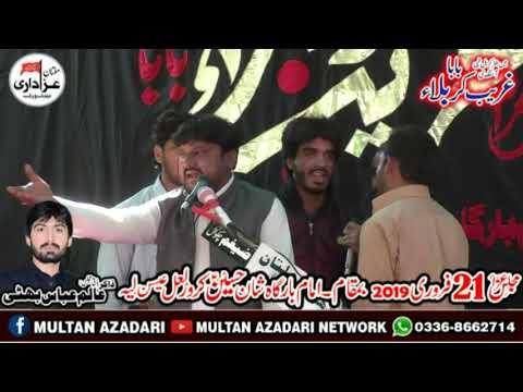 Zakir Hasnain Abbas Bhatti I Majlis 21 Feb 2019 | YadGar Masaib I Jalsa Zakir Alam Abbas Bhatti