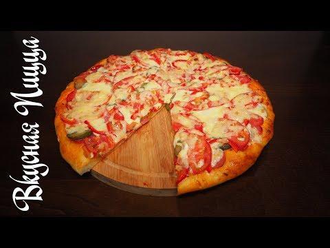 Приготовить тесто на пиццу быстро в домашних условиях