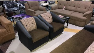 Furniture market  | Cupboard | Sofa | Bed | Chair | Table | furniture | India Fahad Munshi |