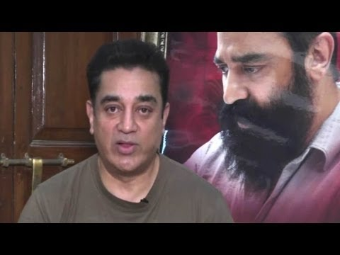 Actor Kamal Haasan Doesn't Participate in KB's Funeral