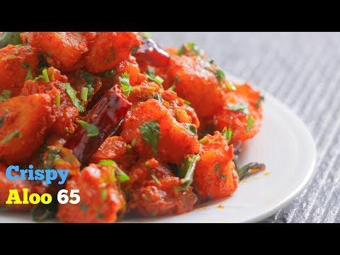 ALOO 65 | Best Potato 65 Recipe | తెలుగు | Perfect Restaurant Style Aloo 65 Recipe