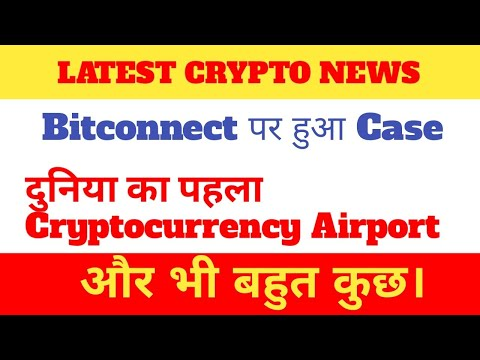 Latest Crypto News: bitcoin future hoga expire,world's first crypto airport,bitcoin exchange theft