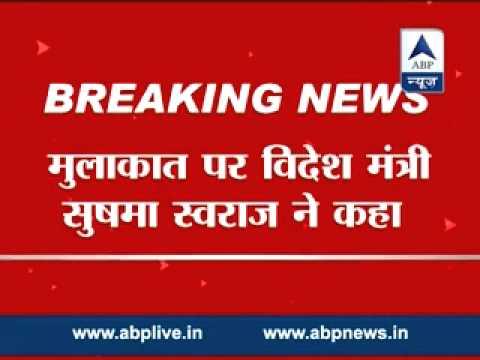Wait till tomorrow: Swaraj on possible Modi-Sharif meeting