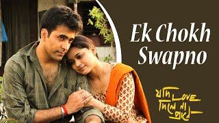 Ek Chokh Swapno| Jodi Love Dilena Prane| Abir Chatterjee| Ananya| Arjun Chakraborty| Tridha