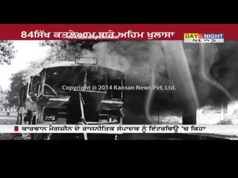 1984 anti-Sikh riots were an organised massacre: Avtar Singh Gill, Former petroleum secretary