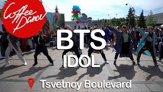 [K-POP IN PUBLIC] BTS - IDOL dance cover by Coffee dance [TYUMEN, RUSSIA]