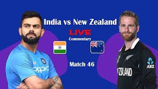 India vs New Zealand, 1st Semi-Final Live Cricket Score, TamiCommentary | ICC Cricket World Cup 2019