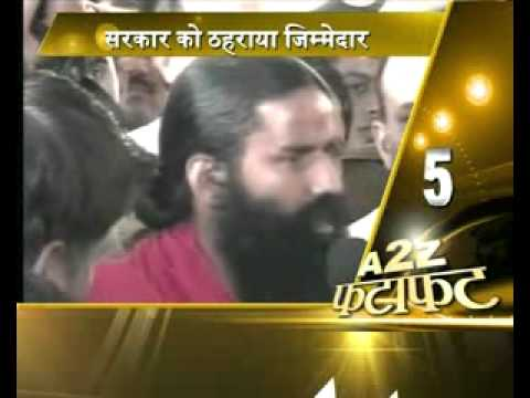 Program  Fatafat On A2Z News Channel Voice Over VO by Rachana...