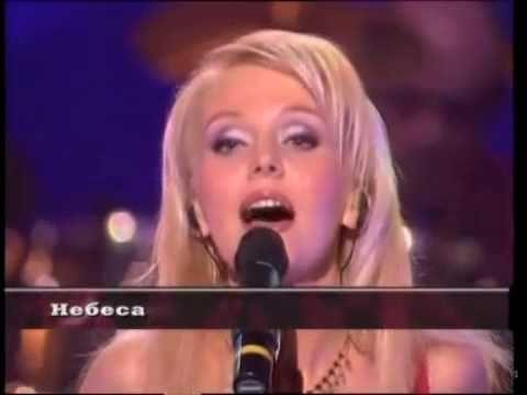 """Валерия Valeriya Песня """"Небеса"""" (Heaven ) - 2001 - YouTube"""