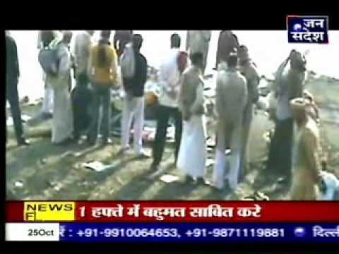 Jalaun News- Lawarish lashon ke maseeha  Sanjay Gupta (Jalaun...