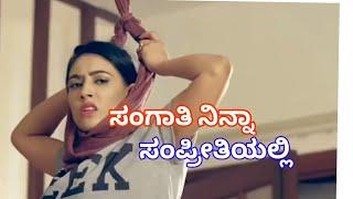 femaleBeautifulRomantic Song  new kannada whatsapp