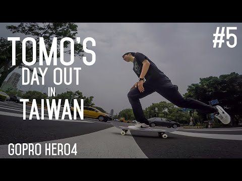 Tomo's Day Out #5 - Taipei Taiwan with Yuto Horigome and Kenji Haruta GoPro Hero4 black