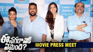 Ee Nagaraniki Emaindi Movie Press Meet | Suresh babu | Tharun bhaskar | Filmy Looks