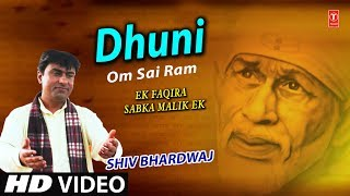 Dhuni Om Sai Ram I SHIV BHARDWAJ I Hindi Movie I Ek Faqira Sabka Malik Ek