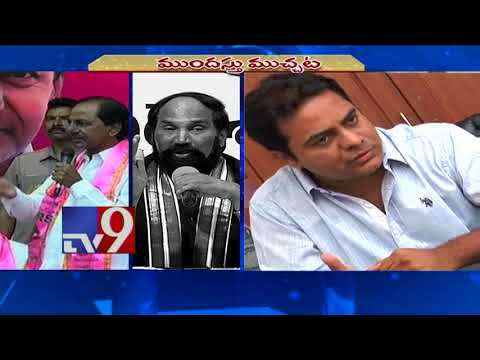 AP & Telangana headed for early elections? - TV9