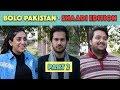 Bolo Pakistan   Shaadi Edition - Part 2   MangoBaaz