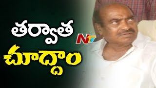 JC Diwakar Reddy Clarifies About His Resignation as TDP MP | No Confidence Motion | NTV