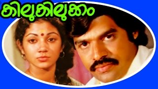 Comedy Full Movie | Kilukilukkam | Balachandramenon & Shandhi Krishna