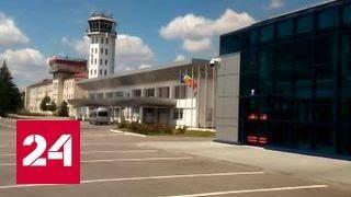 В аэропорту Кишинева не пропустили через границу журналистку телеканала