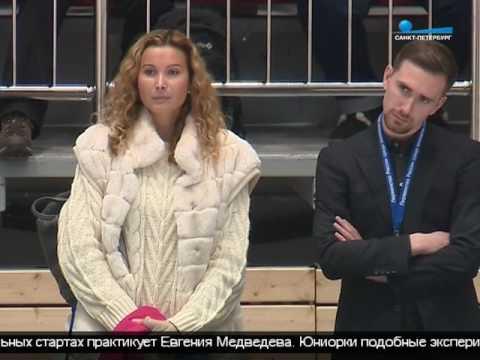 Первенство России среди юниоров по фигурному катанию - 2017