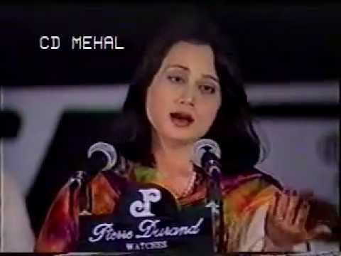 Parveen Shakir In Jshn E Mahshar video