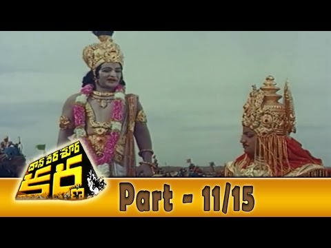 Daana Veera Soora Karna Full Movie Part - 11 15 || Ntr, Sarada, Balakrishna video