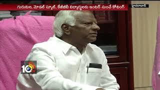 Education Minister Kadiyam review On Gurukula Schools | TS
