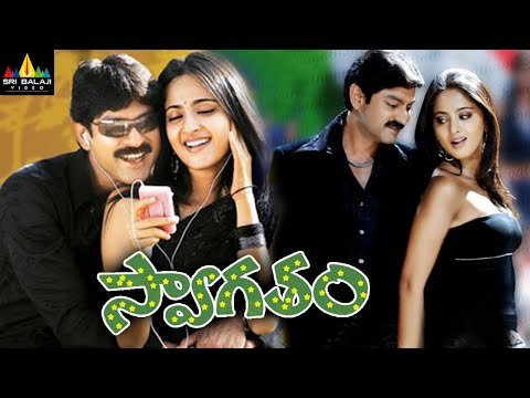 Swagatham Full Movie || Jagapati Babu, Bhoomika, Anushka || With English Subtitles
