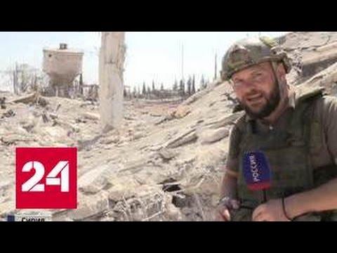 Экстремисты в Сирии окружены. Репортаж Евгения Поддубного